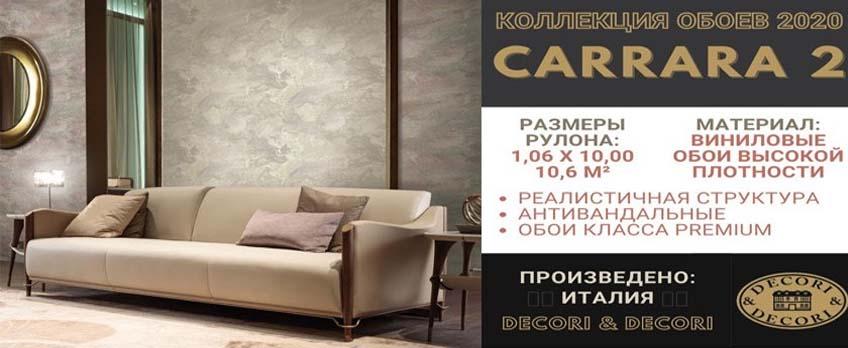 Decori Decori Carrara 2